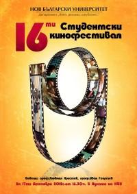Poster - Students' Cinema Festival