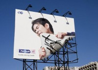 Creative Placements for Outdoor Advertising | inspirationfeed.com