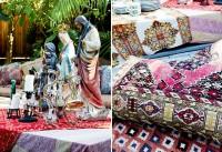 Textile Paradise – Honestly WTF