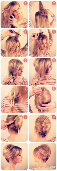 DIY Hair with Chopstick Hairstyle DIY Fashion Tips | DIY Fashion Projects