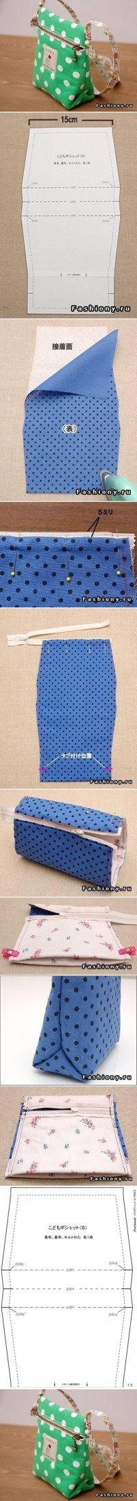 DIY Small Sew Handbag DIY Projects | UsefulDIY.com