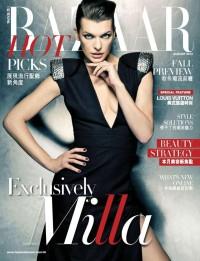 Milla Jovovich for Harper's Bazaar Hong Kong by Giles-Marie Zimmermann