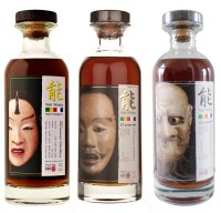 Japanese Noh Whisky | Art and design inspiration from around the world - CreativeRootsArt and design inspiration from around the world – CreativeRoots