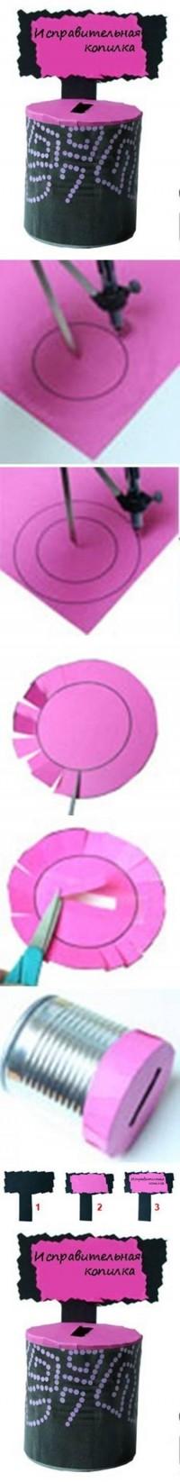 DIY Cute Piggy Bank DIY Projects | UsefulDIY.com