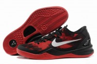 Nike Zoom Kobe VIII Red/White/Black Mens