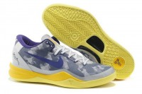 Nike Kobe VIII?8? System Shoes White/Purple/Yellow Mens