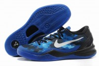 Nike Zoom Kobe VIII Royal Blue/White/Black Mens
