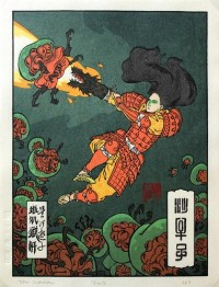 How Video Games Revived The Dying Art Of Japanese Woodprinting | Co.Design | business + design