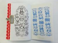 Visual Identity | The Book Design Blog
