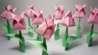 Origami Tulip Folding Instructions   Origami Instruction