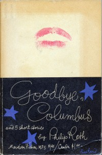 Goodbye, Columbus cover by Paul Rand | Flickr - Photo Sharing!