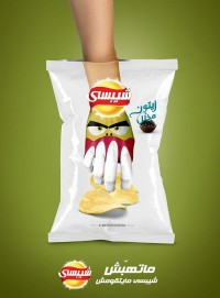 Chipsy Packaging on