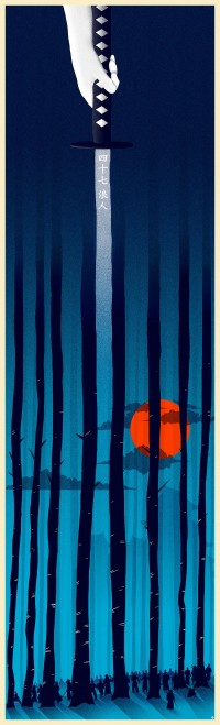 47 Ronin: Blue by Doaly - Posters on Creattica: Your source for design inspiration
