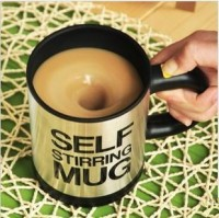 shego shopping mall — [Grd03063]Novelty Self Stirring Mug Cup