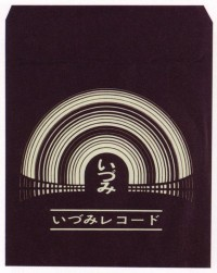 Tokyo Flashback: Vintage Design and Illustration in Japan - 50 Watts