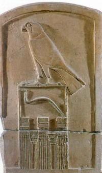 HISTOIRE-DE-L-ART-2406-EGYPTE-Stele-du-roi-Serpent.jpg (611×1032)