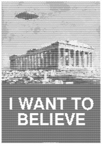 tind — I WANT TO BELIEVE / silkscreen