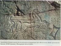 Karnak - Amenhotep II.jpg (1200×909)