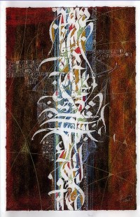 Asemic Calligraphy / 10.11.2009 | Flickr - Photo Sharing!