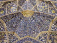 IMAM MOSQUE ISFAHAN | Fiercer Than You