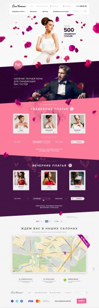 Love Forever: A chain of wedding and evening fashion shops in Moscow | Inspiration DE