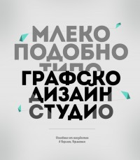 Intro Free Font | Fontfabric™
