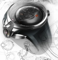 Tourbillon Black Hole on