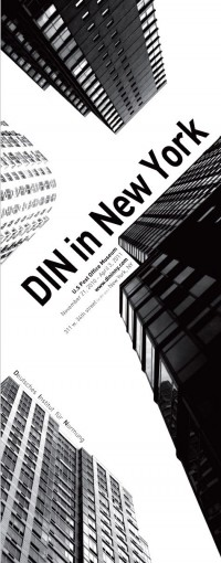 DIN in New York – exhibition poster | Inspiration DE