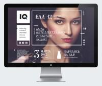 Brand / IQ'ball dynamic brand identities — Designspiration