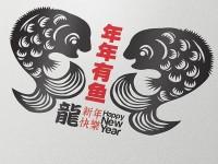 Chinese New Year 2012 // ????