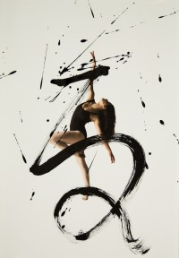 Expressive Combination of Ballet Dancers and Calligraphy | Inspiration DE