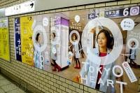 tokyoheart 2007 | Flickr - Photo Sharing!