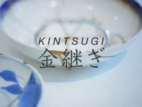 Kintsugi: The Art of Broken Pieces on Vimeo