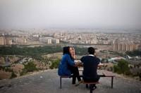 Iran: Generation Post-Revolution by Kaveh Rostamkhani