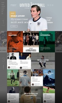 The United Football by Alexey Rybin | Inspiration DE