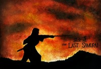 the_last_samurai_by_masterpandastudios-d542fmt.jpg (900×612)