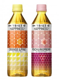 Happiness! Drink | Free Flavour