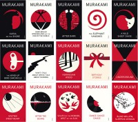 Haruki Murakami's New Novel and its Delightfully Designed Cover - The Fox Is Black