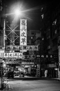 lovehongkong. ?: thoughtsfromanisland: Signs of Sham Shui Po