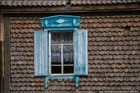 Life At Lake Baikal | English Russia | Page 2