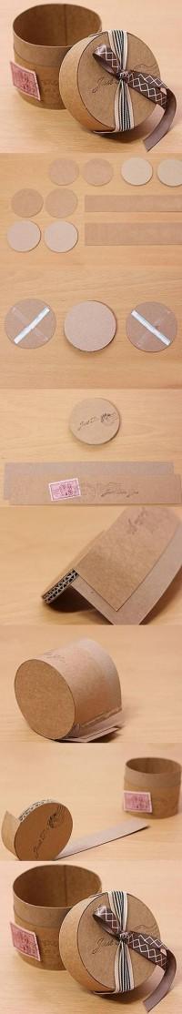 DIY Cute Cardboard Gift Box