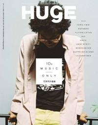 Huge Magazine — Designspiration
