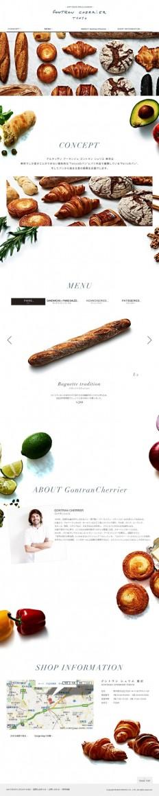 ???? ???? | MyDesy ??? | Design: Digital | Pinterest