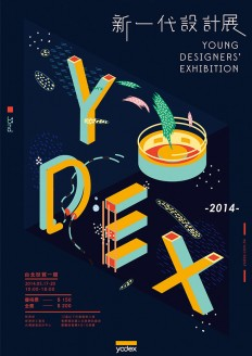 Buamai - Yodex 2014 Pitch_young Organism On Typography Served