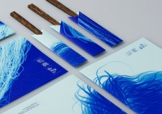 Wo Hing General Store Branding by Manual | Inspiration Grid | Design Inspiration