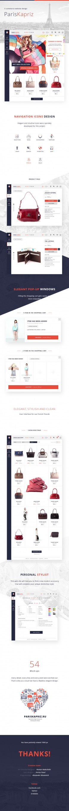 ParisKapriz - eCommerce website, Icon design on