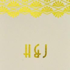 Metallic Vintage Love 5x7 Vertical Invitation Foiled 2 sides - Wedding Invitations
