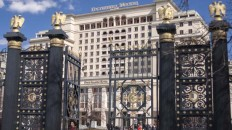 Four Seasons Hotel Moscow is finally open - Luxuryes