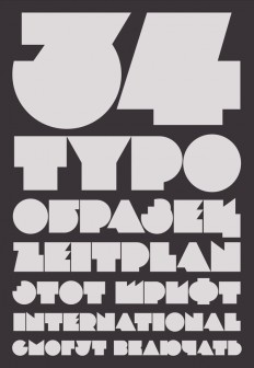 Nerpa | Custom typeface on Typography Served