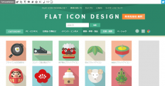 ???????????????????????????????????FLAT ICON DESIGN-????????????-? | NxWorld